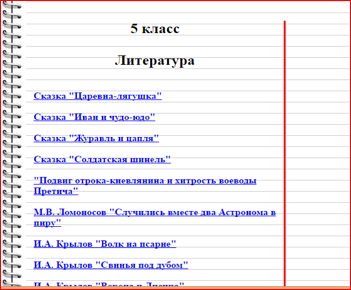 Учебные материалы