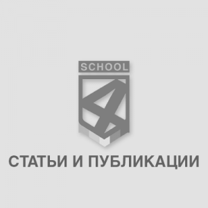 Семейное образование - статьи и публикации