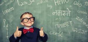 Изучение языков на диалектическом этапе обучения