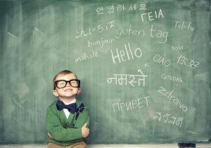 Изучение языков на диалектическом этапе обучения. Часть 2