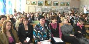 Как живет современная российская школа