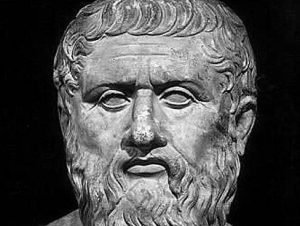 Платон. Известные люди - о домашнем обучении