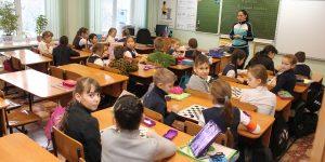 Система школьного образования России глазами западных экспертов