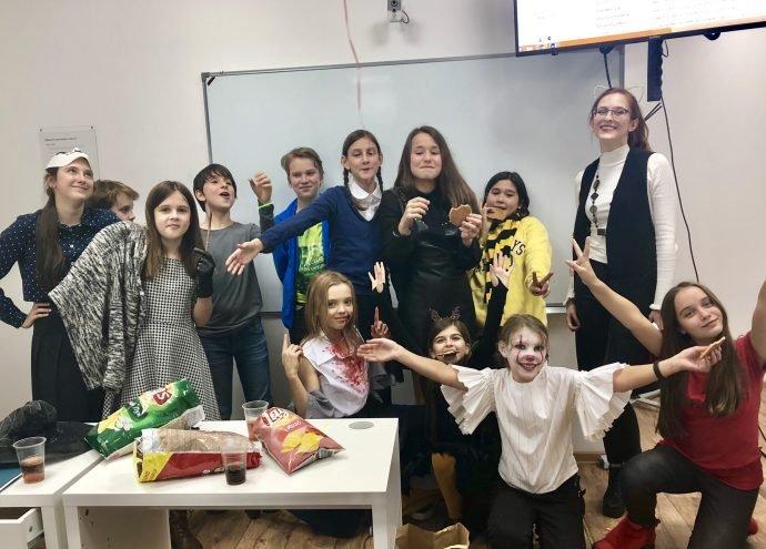 Halloween 2018 - фото 20
